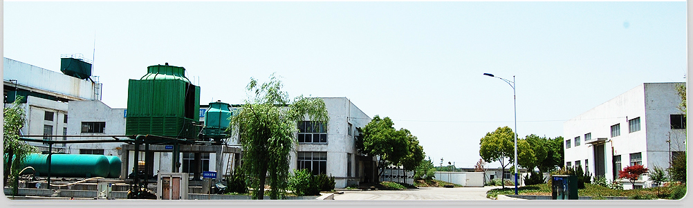 Nanjing Chizhen Chemical Plant CO., Ltd